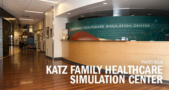 Katz Family Healthcare Simulation Center Photo Tour