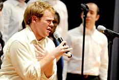 Kirkwood Community College Liberal Arts Music